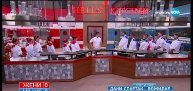 Hell's kitchen - С01Е08