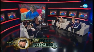 Big Brother: Most Wanted (27.11.2017) - Част 2