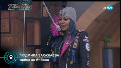 Big Brother: Most Wanted (05.12.2018)