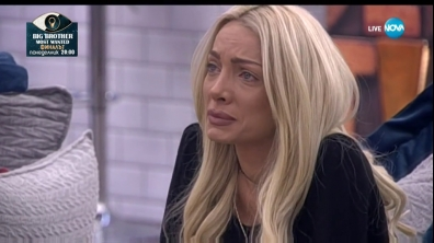Big Brother: Most Wanted (07.12.2018)